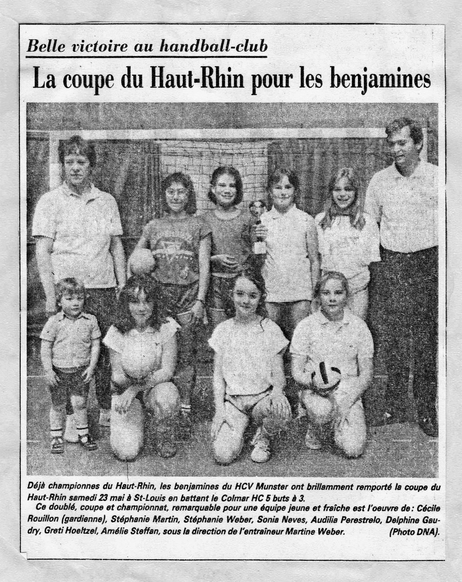 Photo hcvm 1983